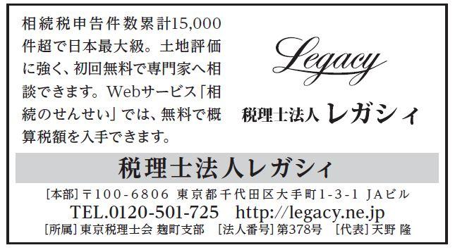 日本経済新聞 紙面画像