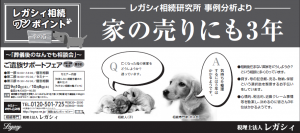 (もと)8.29日経新聞