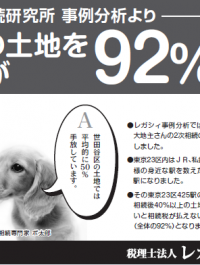 %ef%bc%88%e3%82%a2%e3%82%a4%e3%82%ad%e3%83%a3%e3%83%83%e3%83%81%e7%94%a8%ef%bc%891031%e6%97%a5%e7%b5%8c%e6%96%b0%e8%81%9e